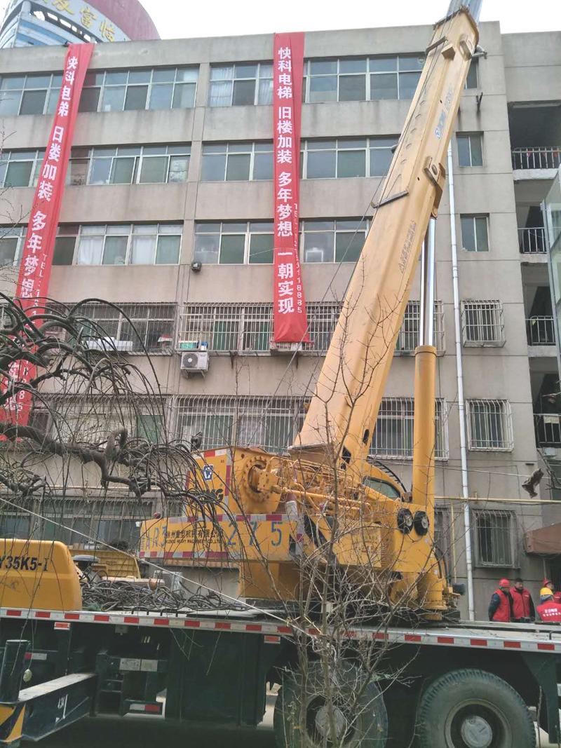 济南市老旧楼住宅小区加装伟德官网下载方案